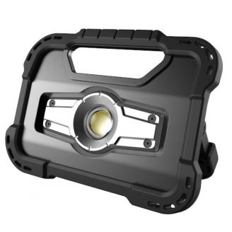 Прожектор светодиодный аккумуляторный 20W 5000 mAh, IP65  (FL-2001W) GIKRAFT