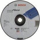 Отрезной круг Expert по металлу 230 x 2.5мм, вогнутый 2608600225 BOSCH Professional