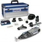 Аккумуляторный многофункциональный инструмент 8200-5/65 F0138200KR DREMEL