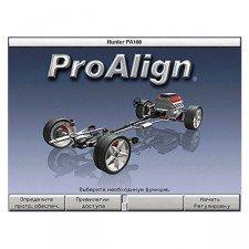 Программное обеспечение ProAlign